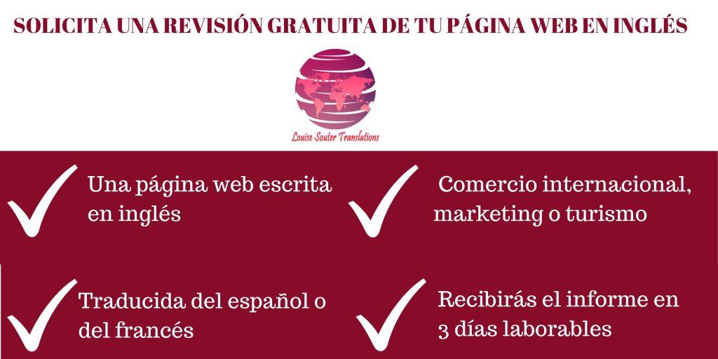 SOLICITA UNA REVISIÓN GRATUITA DE TU PÁGINA WEB EN INGLÉS